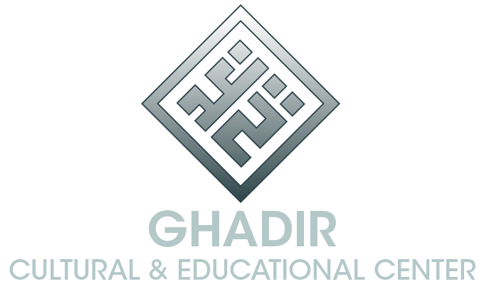 Ghadir Cultural & Educational Center
