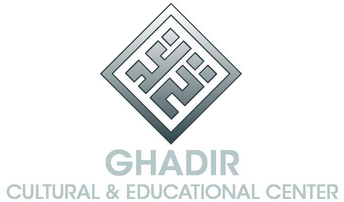 Ghadir Cultural & Educational Center